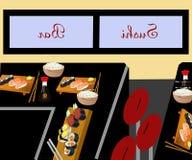 Bar à sushis Images libres de droits