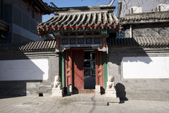Bar; an arch over a gateway ;. China antique building courtyard door Stock Image