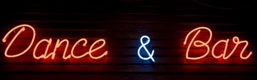 Bar & Dance Stock Images