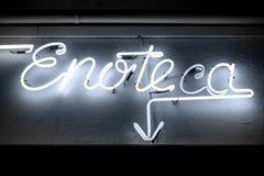 Bar de vinos Imagen de archivo