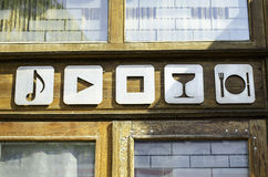Bar Icons. White Bar Icons Set On Wooden Wall Stock Photos