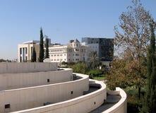 Bar-Ilan University Psychology building 2009. Psychology building of Bar-Ilan University in Israel Stock Photo