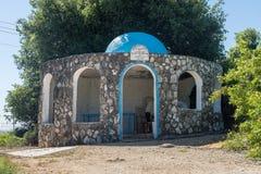 The reconstructed tomb Rabbi Nakhman Katufa near the kibbutz Baram in Western Galilee in Israel. Bar`am, Israel, June 09, 2018 : The reconstructed tomb Rabbi Royalty Free Stock Images