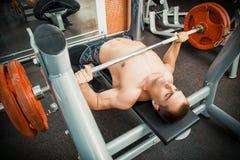 Bar lifting Stock Photo