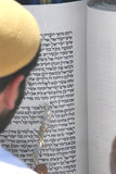 Bar Mitzvah. Young man reads from the Torah during his Bar Mitzvah at the Western Wall.Jerusalem,Israel stock photos