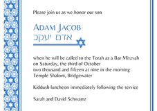Bar mitzvah invitation Stock Image