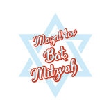 Bar Mitzvah invitation card. Bar Mitzvah invitation or congratulation card. Holiday of coming of age Jewish rituals Stock Photography