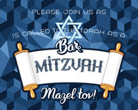 Bar Mitzvah invitation card Royalty Free Stock Image