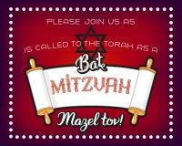 Bar Mitzvah invitation card Stock Image
