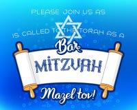 Bar Mitzvah invitation card Royalty Free Stock Photos