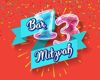 Bar Mitzvah invitation card Royalty Free Stock Photo