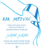 Bar Mitzvah Jewish Invitation Card Royalty Free Stock Photos