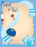 Bar Mitzvah ou invitation de Mitzvah de 'bat' illustration libre de droits