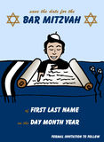 Bar Mitzvah Save the Date Card Royalty Free Stock Image