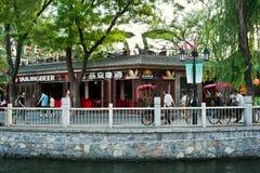Bar street. Located at Shichahai ( also called Houhai), Beijing royalty free stock photos