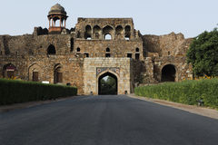 Bara Darwaza as seen from inside Purana Qila in Delhi. Royalty Free Stock Image