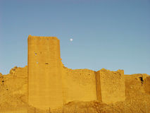 Baraqish walls Stock Images