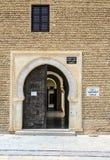 Barber Mausoleum Tomb Abou Dhama von Kairouan, Tunesien Stockbilder