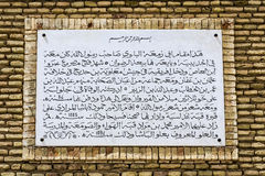 Barber Mausoleum Tomb Abou Dhama von Kairouan, Tunesien Lizenzfreie Stockfotos