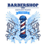 Barber Shop Advertisement Flat Poster Image libre de droits