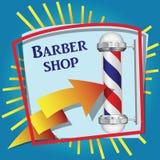 Barber shop Royalty Free Stock Image