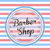 Barber shop. 2d design of a Barber shop poster Stock Photo