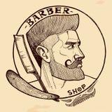 Barber shop emblem Royalty Free Stock Photo