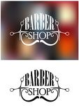 Barber shop icon or emblem Royalty Free Stock Photography