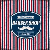 Barber shop Retro Stock Image