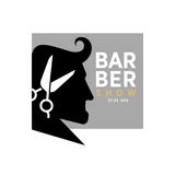 Barber show 21-22 July promotional logotype with mans profile. Black silhouette, sharp scissors for haircut and grey square with sign isolated monochrome vector Royalty Free Stock Photography