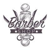 Barberaren shoppar etiketten, isolerad monokrom skissar översiktsservice royaltyfri illustrationer