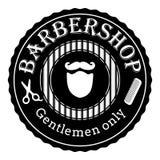 Barberaren shoppar retro vektorlogo för tappning Svartvit illustration vektor illustrationer