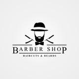 Barberaren shoppar symbol modern design vektor stock illustrationer