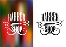 Barberaren shoppar symbolen, emblemet eller etiketten vektor illustrationer