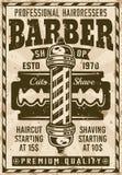 Barberaren shoppar tappningaffischen med polen och bladet Stock Illustrationer