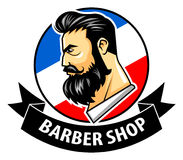 Barbershop With Ribbon Logo Stock Photo