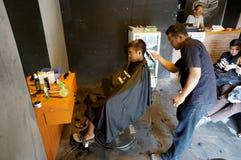 Barbershop Royalty Free Stock Photo