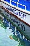 Barca con fondo di vetro Fotografie Stock Libere da Diritti
