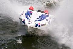 Barca della corsa di waterski F1 Fotografie Stock Libere da Diritti