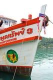 Barca immergentesi tailandese di giro Immagine Stock