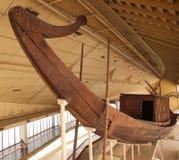 Barca solare Fotografia Stock