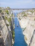 Barca a vela che traversa il canale stretto di Corinto, in Grecia Fotografie Stock Libere da Diritti