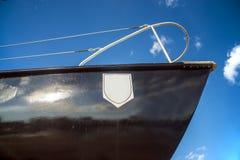 Barca a vela in un bacino Immagini Stock Libere da Diritti
