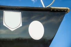 Barca a vela in un bacino Fotografia Stock