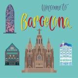 Barcelona Architecture. Tourism Catalonia Stock Photo