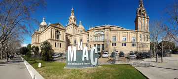 Barcelona Art Museum royalty free stock photos
