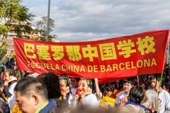 Barcelona, Cataluña, España 4 de febrero de 2017 Participantes del th Fotografía de archivo libre de regalías