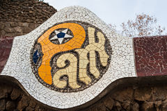 Barcelona, entry of parc Guell Stock Images