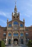Barcelona Hiszpania - Zdjęcia Royalty Free
