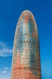 Barcelona Hiszpania, Kwiecień, - 17, 2016: Torre wierza Agbar Obrazy Stock
